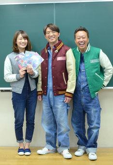 佐藤美希、さまぁ~ず大竹、さまぁ~ず三村(左から)