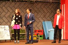 「舞台ウレロ☆未解決少女」のワンシーン。(c)「ウレロ☆未体験少女」製作委員会