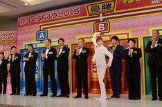 「R-1ぐらんぷり2015」決勝進出者発表会見の様子。