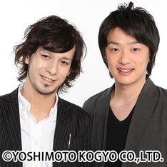 あわよくば。左から西木ファビアン勇貫、小川祐生。