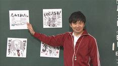 「しくじり先生」のYouTube動画に出演するオードリー若林。(c)テレビ朝日