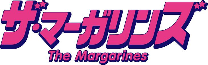ザ・マーガリンズのロゴ。(c)マルガリン銀行本店