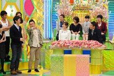 「くりぃむクイズ ミラクル9」SPのワンシーン。(c)テレビ朝日