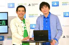 YouTuberデビュー発表記者会見に出席した、博多華丸・大吉。