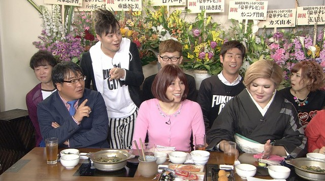 「福岡出身タレントがつくる!! 豪華(すごか)テレビ 芸能界を支えているのは福岡県人だ」のワンシーン。(c)FBS