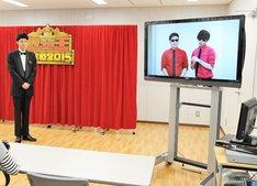 VTRで「歌ネタ王決定戦2015」に参戦を表明した8.6秒バズーカー。(c)MBS