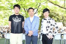 会見に出席した土田晃之、三宅裕司、東貴博(左から)。