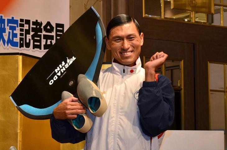 フィンスイミングのマスターズ日本代表に選出されたオードリー春日。