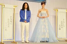 自作の「シンデレラ川柳」として「きみ宛に 指紋認証 付きの靴」という句を披露したピース又吉(左)と、大和悠河。