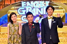 「ENGEIグランドスラム」MCのナインティナインと松岡茉優。