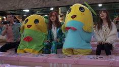 「笑神様は突然に… 人気キャラクター大集合スペシャル」に登場するチームふなっしー。 (c)日本テレビ