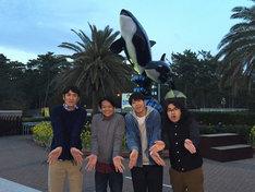 「笑神様は突然に… 人気キャラクター大集合スペシャル」に登場するチーム動物好き。 (c)日本テレビ