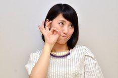 ローラのモノマネを披露する福田彩乃。