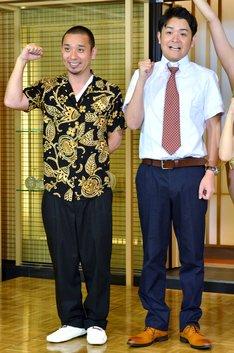 """千鳥。大悟(左)は「""""大悟ジェニック""""を決めていきたい」と話した。"""