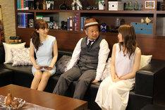 新番組「どうなる?」のワンシーン。(c)TOKYO MX
