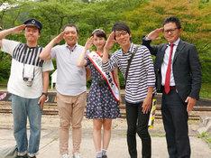 「笑神様は突然に…人気チームにアノ人がやって来た2時間スペシャル」チーム鉄道BIG4 (c)日本テレビ