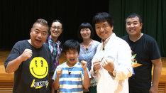 「笑神様は突然に…人気チームにアノ人がやって来た2時間スペシャル」チームでんじろう (c)日本テレビ