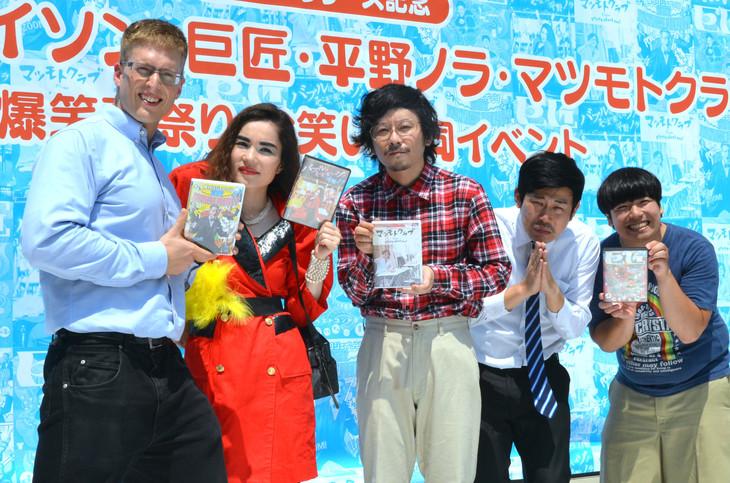 初単独DVDのリリース記念イベントに出演した(左から)厚切りジェイソン、平野ノラ、マツモトクラブ、巨匠。