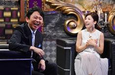 「有吉反省会」反省人の江利奈(右)。(c)日本テレビ