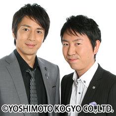 チュートリアル。右が福田、左が徳井。