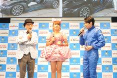 「日本ベスト・カー・フレンド賞」授賞式の様子。