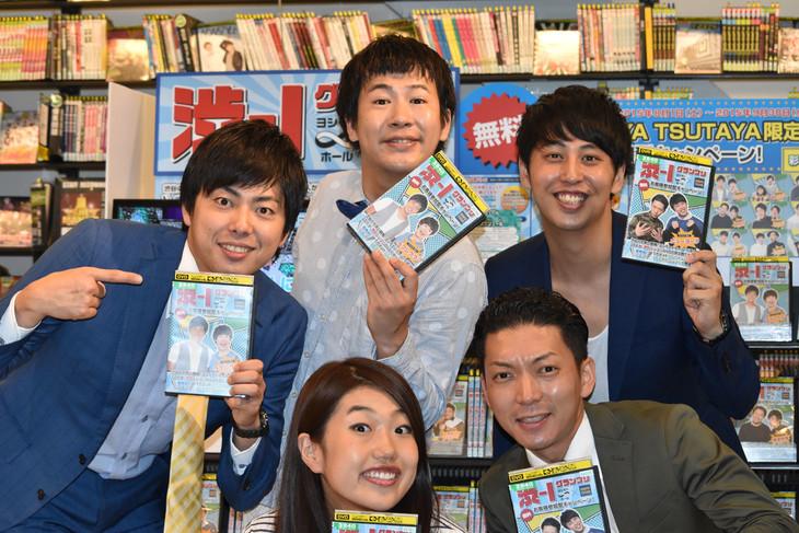 「渋-1 グランプリ」に参戦する、(左端から時計回りに)ラフレクラン西村、ラフレクランきょん、ニューヨーク屋敷、ニューヨーク嶋佐、横澤夏子。