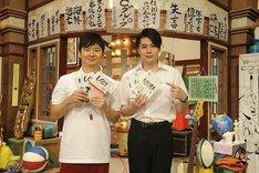 「しくじり先生 俺みたいになるな!!」に出演する(左から)オードリー若林、平成ノブシコブシ吉村。(c)2015 テレビ朝日