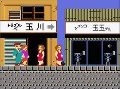 「たけしの挑戦状2015」イメージ (c)TAITO CORPORATION 1986 ALL RIGHTS RESERVED. / ビートたけし
