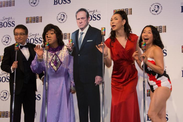 BOSS新CM発表会に登場した赤坂泰彦、コロッケ、ミッツ・マングローブ、いとうあさこ(左から)。