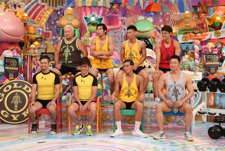 「アメトーーク!」に出演する「ゴールドジム芸人」たち。(c)テレビ朝日