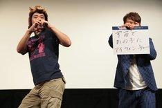 「映画かいけつゾロリ うちゅうの勇者たち」の完成披露試写会イベントに登壇したFUJIWARA。