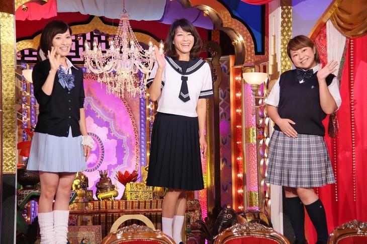 左から亀井京子、高田万由子、やしろ優。 (c)日本テレビ