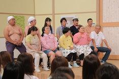 「おもしろ荘スペシャル」に登場する芸人たち。(c)日本テレビ