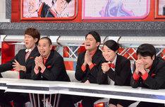 「ジュウブンノサン」(c)日本テレビ