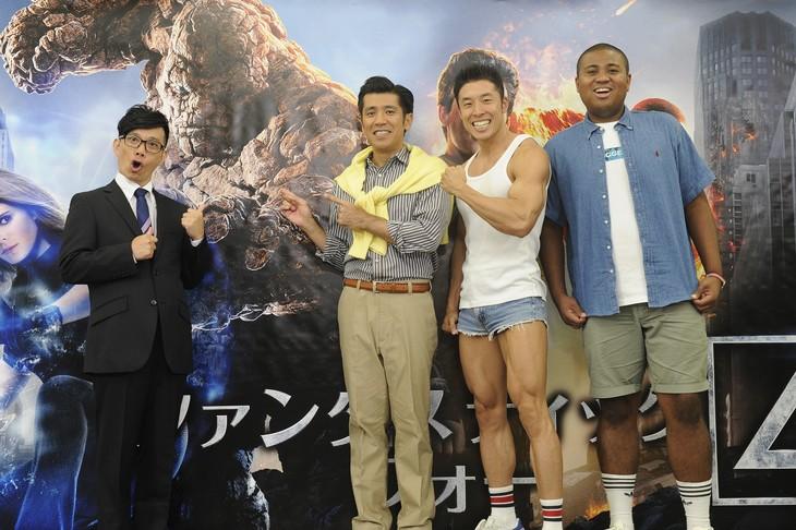 映画「ファンタスティック・フォー」の公開アフレコオーディションイベントに出演した(左から)バッファロー吾郎・竹若、ガレッジセール・ゴリ、なかやまきんに君、マテンロウ・アントニー。