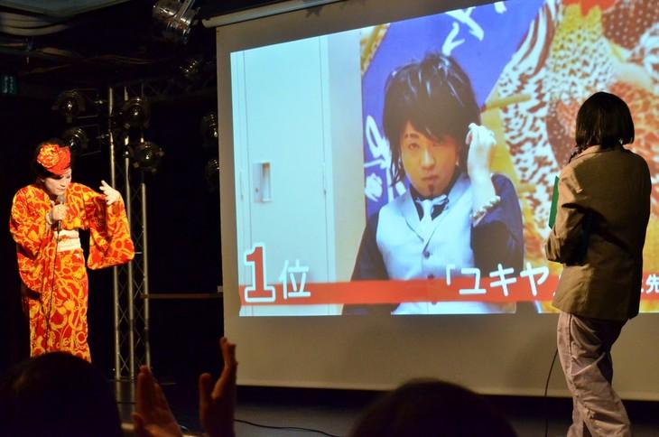 日本エレキテル連合のDVD「グッバイヒューズ」発売記念イベントで、キャラクター人気ランキング1位「ユキヤ」が発表された瞬間。