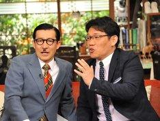 「さんまのまんま30周年秋SP」に出演するイワイガワ岩井ジョニ男とずん飯尾(左から)。(c)関西テレビ