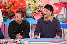 「笑神様は突然に…最終回2時間SP」(c)日本テレビ