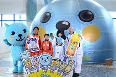 「Qooプラネタリウム」体験イベントに参加した(左から)、内藤大助と亮くん、清菜ちゃんとくまだまさし。