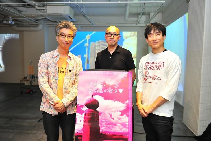 左からおかけんた、美術・映像作家の伊藤隆介、なだぎ武。