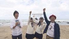 糸島ロケの様子。(c)テレビ西日本