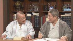 落語について語り合う笑福亭鶴瓶とビートたけし(左から)。(c)NHK