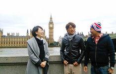 左から、狩野恵里(テレビ東京アナウンサー)、さまぁ~ず。(c)テレビ東京