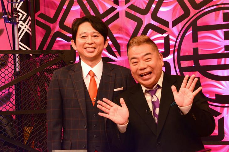 左から、有吉弘行、出川哲朗。