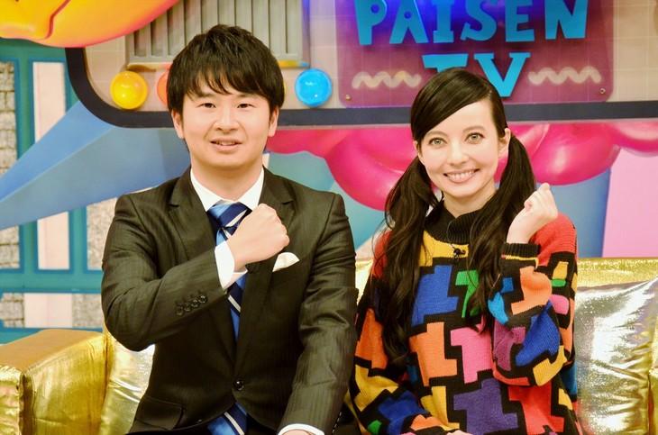 「人生のパイセンTV」MCの(左から)オードリー若林、ベッキー。