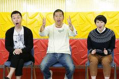 左から「ウソのような本当の瞬間!30秒後に絶対見られるTV」初回ゲストのハライチ、ハリセンボンはるか。(c)テレビ東京