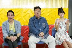 左から「ウソのような本当の瞬間!30秒後に絶対見られるTV」初回ゲストのサバンナ高橋、伊集院光、おのののか。(c)テレビ東京