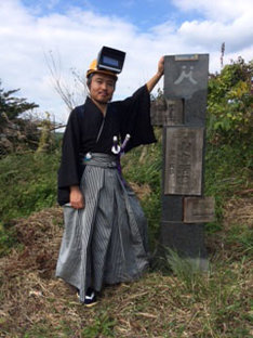 「てくてく歩いてチャリンチャリン1歩1円」の第1回に出演するお侍ちゃん。(c)テレビ東京