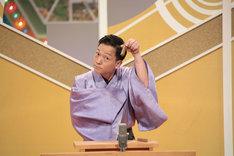 桂佐ん吉 (c)NHK
