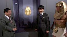 (左から)吉村作治教授とオードリー。(c)TBS